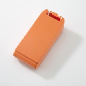 G5 Intellisense Battery